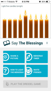 Tefillin Guide Screenshot