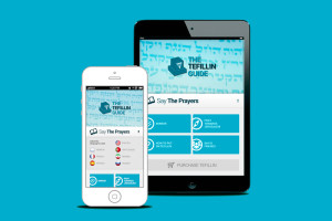 Tefillin App on iPhone and iPad